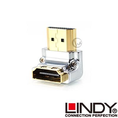 LINDY 林帝 垂直向下 A公對A母 HDMI 2.0 轉向頭 (41505)