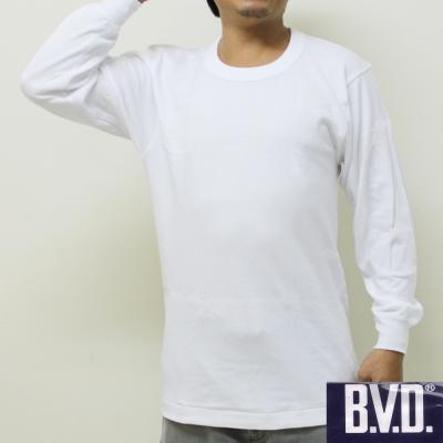BVD 時尚型男厚棉U領長袖衛生衣 2件組