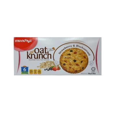 (活動)munchys 草莓黑加栗燕麥餅(156g)