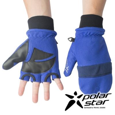 PolarStar 防風翻蓋兩用手套『藍紫』P 16608