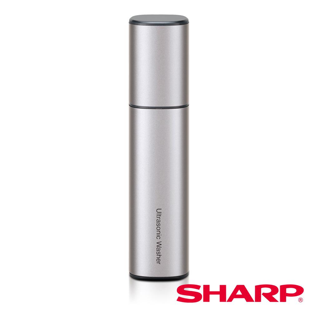 SHARP夏普超音波清洗棒 UW-A1F 時尚銀