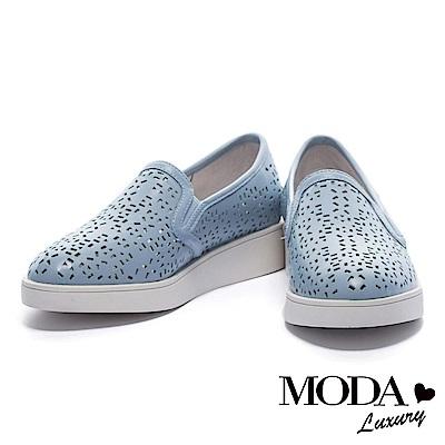 休閒鞋 MODA Luxury 質感鏤空雕花牛皮厚底休閒鞋-藍