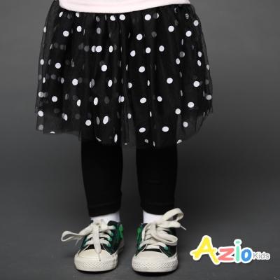 Azio Kids 童裝-內搭褲裙 點點網紗內搭褲裙(黑)