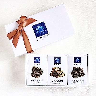 自然食尚 台灣酥糖經典禮盒-1盒(360g/盒)