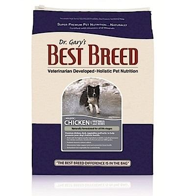 BEST BREED貝斯比《全齡犬雞肉+蔬菜香草配方-BBV1201》1.8kg 兩包組