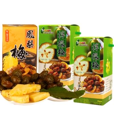 幸福流域  檸檬梅1200g+鳳梨梅600g(3入)