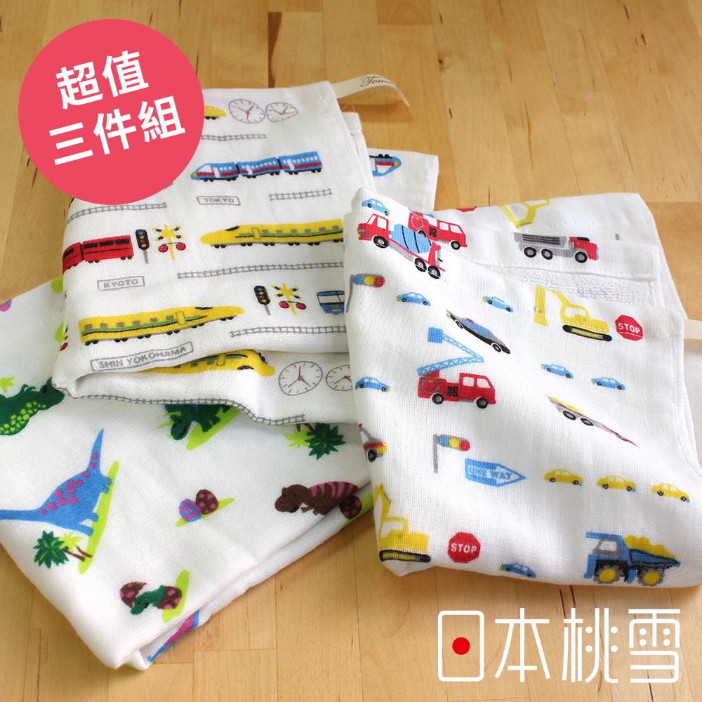 日本桃雪可愛紗布方巾(小男孩最愛-超值三件組)