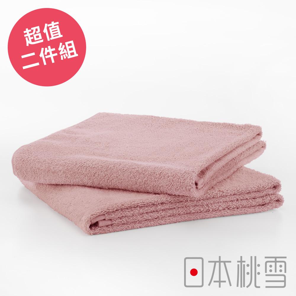 日本桃雪飯店大毛巾超值兩件組(桃紅色)