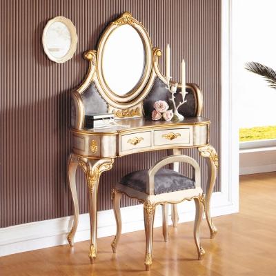 AT HOME-羅登法式香檳色化妝台(含椅)