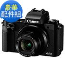 Canon PowerShot G5X 復古式類單眼相機 (公司貨)
