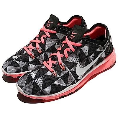 Nike Wmns Free 5.0赤足路跑女鞋