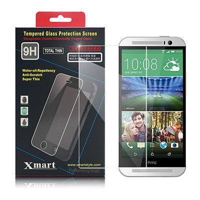 X mart HTC One M8強化0.26mm耐磨防指紋玻璃保護貼