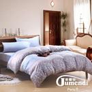 喬曼帝Jumendi-晨光葉影 法式時尚天絲雙人四件式被套床包組