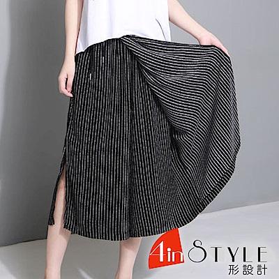 簡約開衩假兩件寬鬆褲裙 (共二色)-4inSTYLE形設計