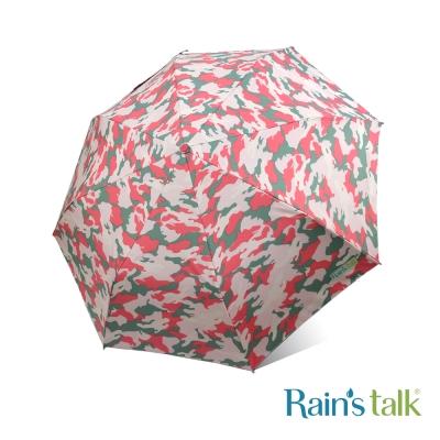 Rains talk 抗夏迷彩抗UV手開三折傘 2色可選