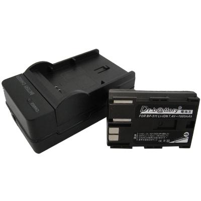 電池王 CANON BP-511 高容量鋰電池+充電器組