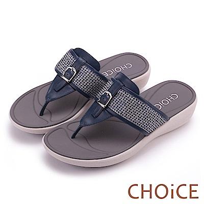 CHOiCE 時尚耀眼 細緻水鑽釦環牛皮夾腳拖鞋-藍色