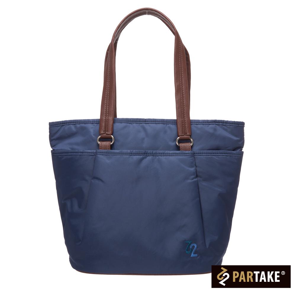 PARTAKE A7系列-托特包-藍 PT15-A7-21RB