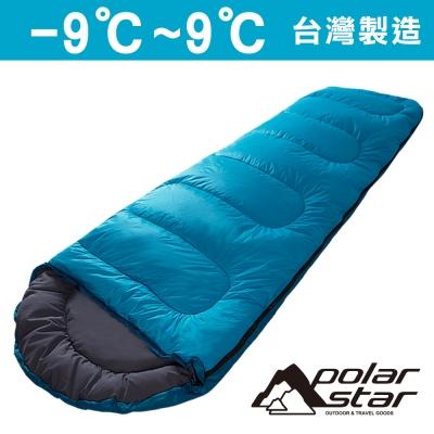 PolarStar 羊毛睡袋 藍 600g P16731 (SGS檢驗 -9-9°C)