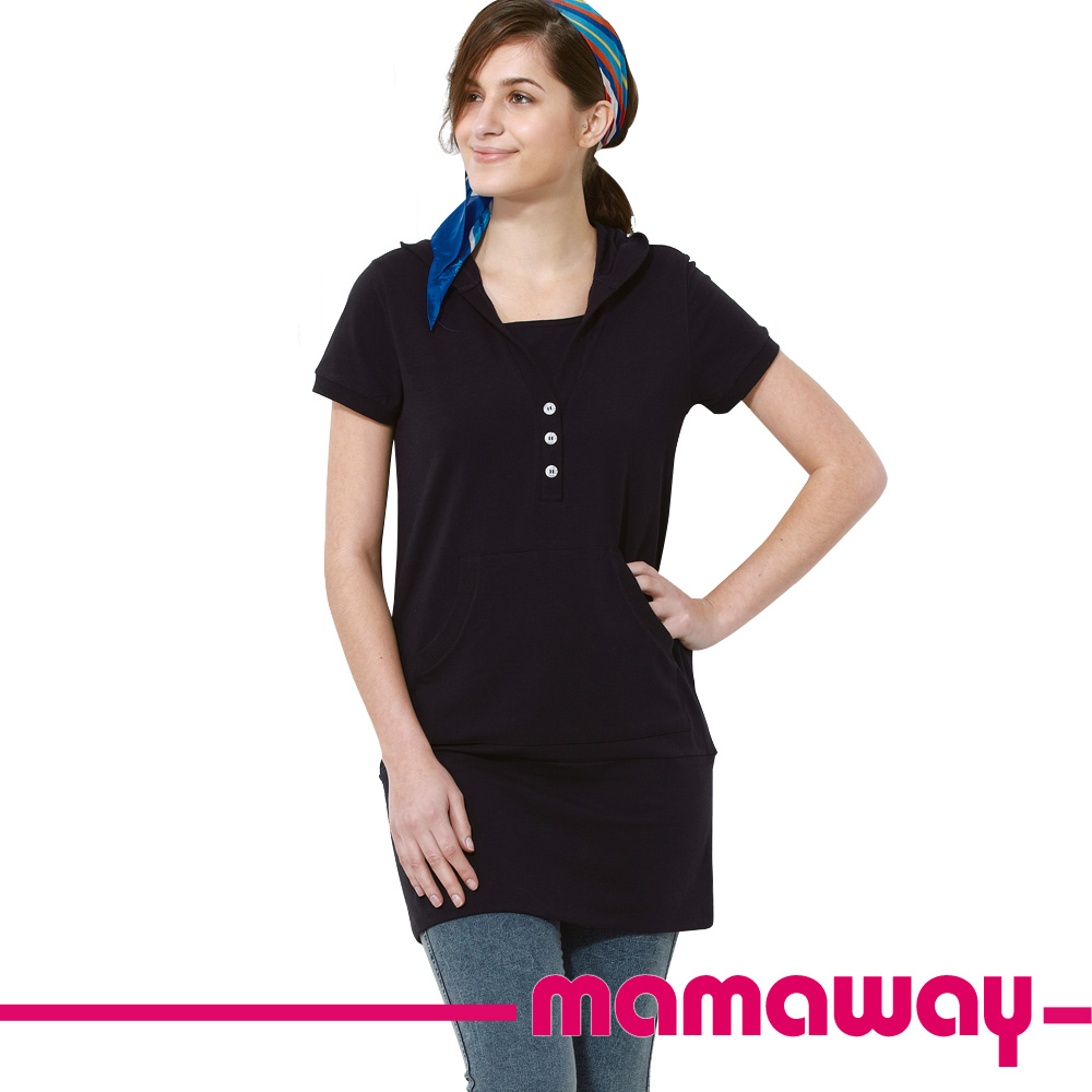 Mamaway 連帽長版哺乳衣(黑丈青)