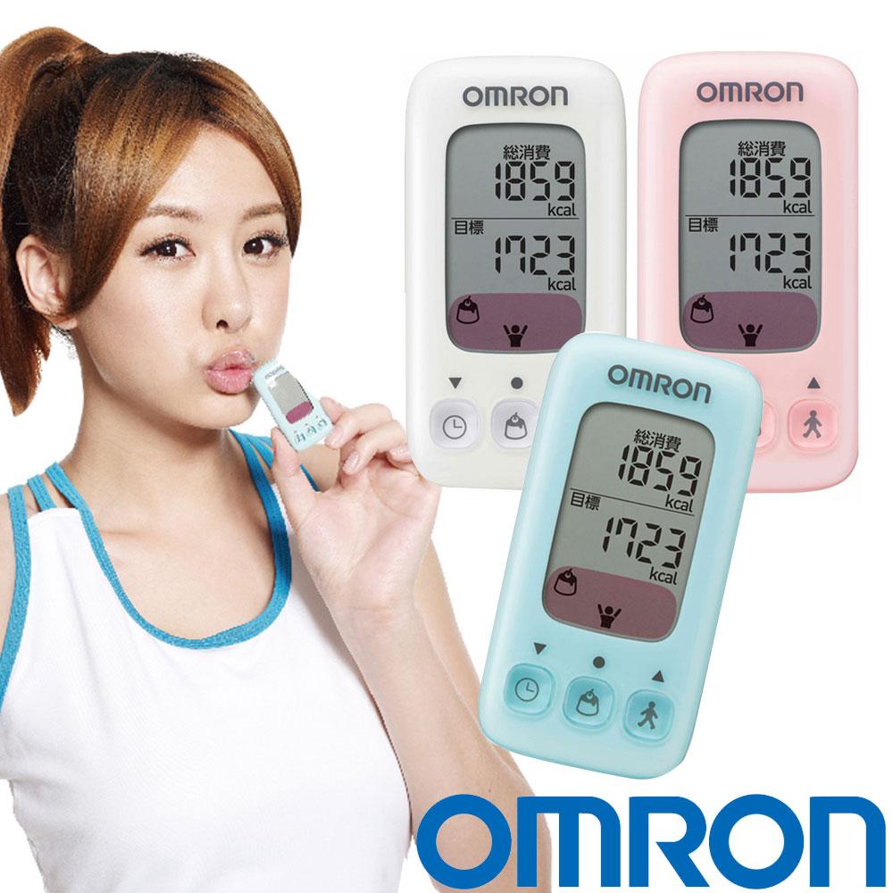 (安心亞代言)日本歐姆龍OMRON  HJA-310 活動量計(三色選)