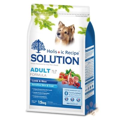SOLUTION耐吉斯寵物食譜-成犬 鮮羊肉+田園蔬果(小顆粒)7.5kg