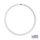 ides愛蒂思 限量天然淡水珍珠項鍊/珍珠套鍊/粉白色水滴型 5*7mm