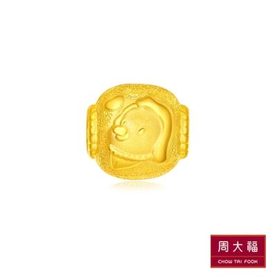 周大福 雞年生肖 招財進寶黃金路路通串飾/串珠