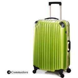 Commodore戰車 硬殼亮面行李箱