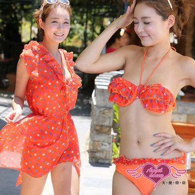 天使霓裳 沁甜升級 三件式泳衣比基尼(橘M~XL)