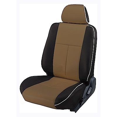 【葵花】量身訂做-汽車椅套-合成皮-T式配色-A款-轎車款第1+2排
