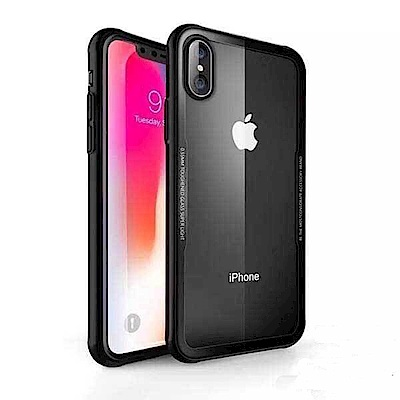 G-CASE 晶透系列 iPhone X 透明玻璃+TPU防摔殼
