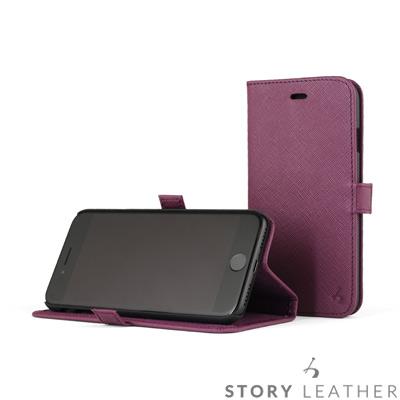 STORYLEATHER i7 / i8 4.7吋 摺邊折疊式 十字紋紫 現貨皮...