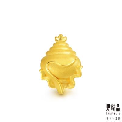 點睛品 Charme 文化祝福 八瑞相右旋白螺 黃金串珠