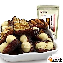 元氣家 手工原味椰棗綜合果(200g)
