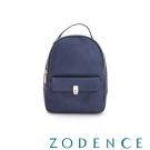 ZODENCE義大利植鞣革系列磁釦外袋設計簡約後背包 藍