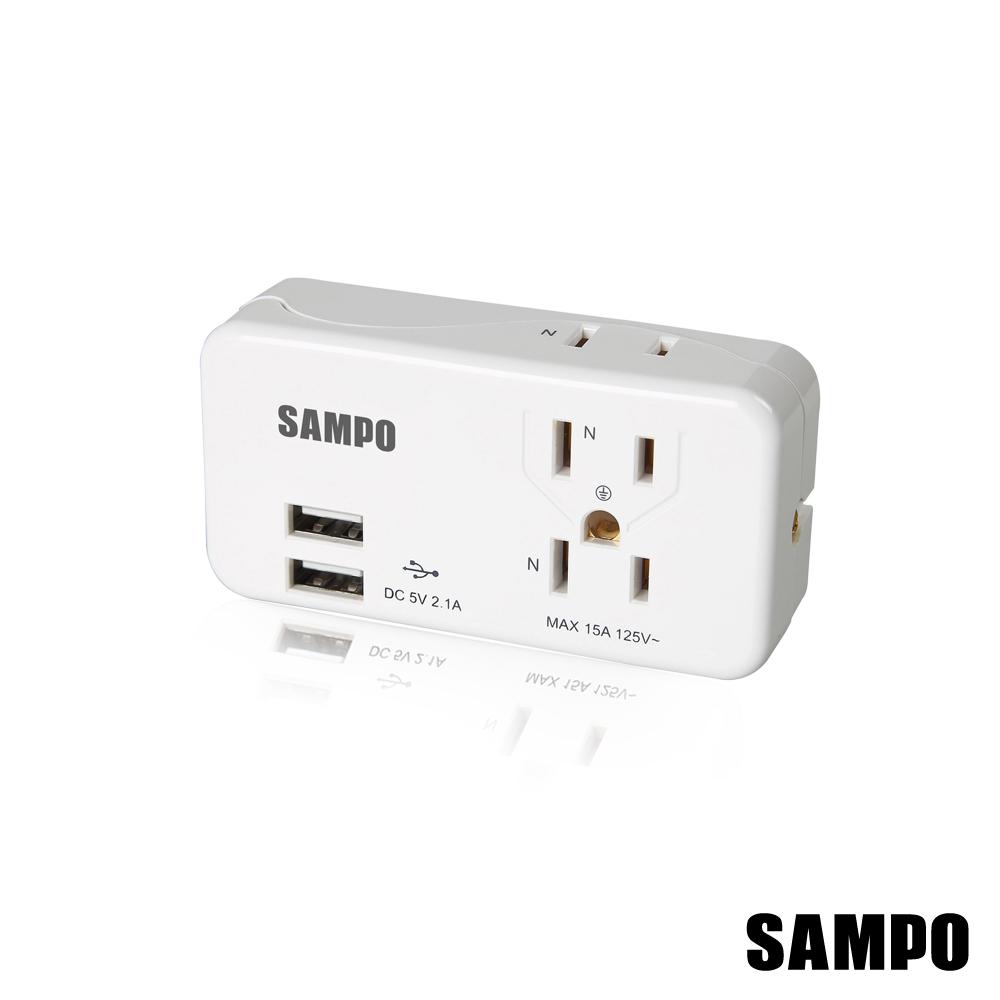 聲寶 EP-UA3BU2 3座2 3孔USB擴充座 (4入)