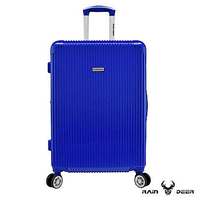 RAIN DEER 簡單玩色20吋PC+ABS行李箱-晶艷藍