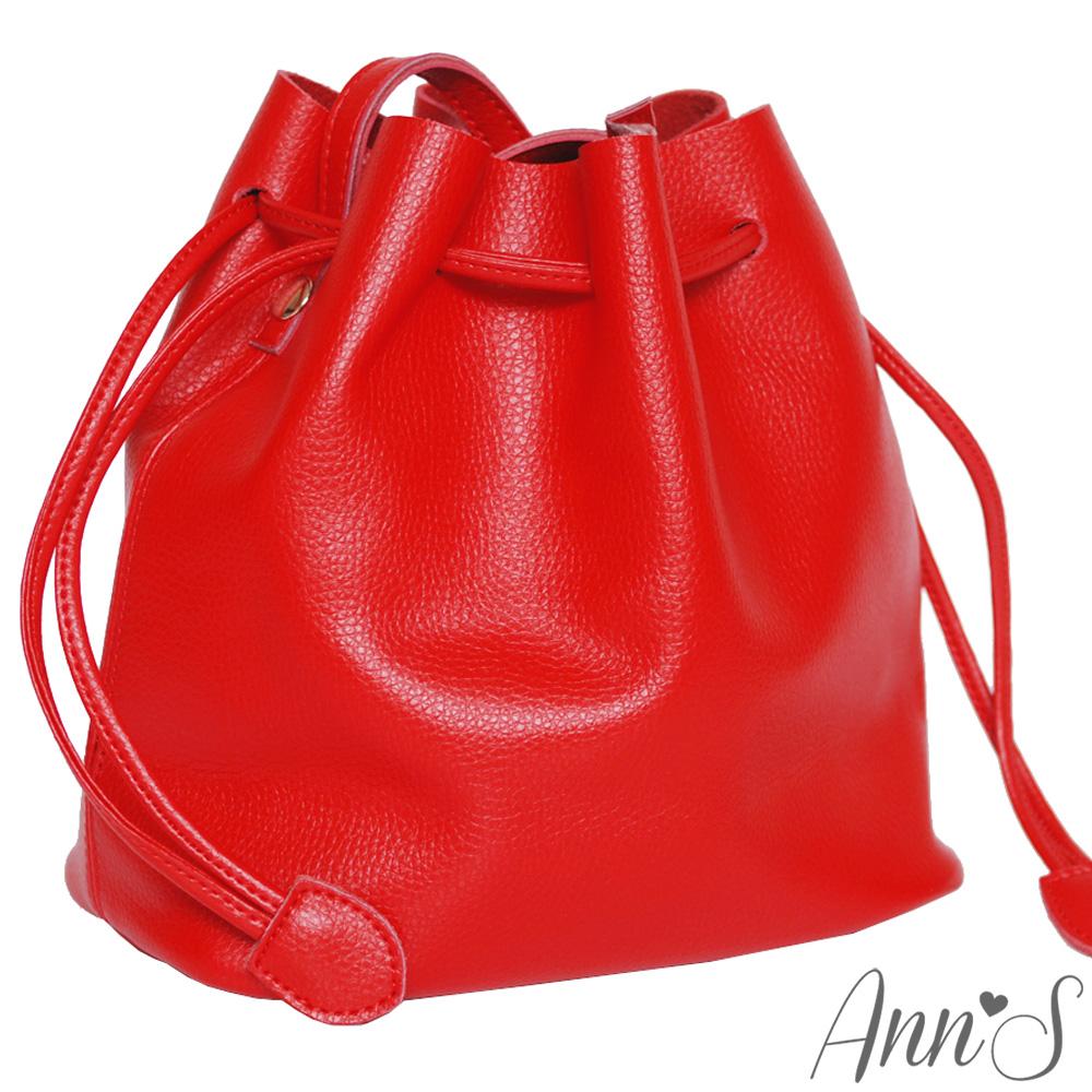 Ann'S質感全牛皮訂製束口水桶包-石榴紅