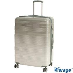 Verage~維麗杰 28吋漸層鋼琴系列旅行箱(灰)