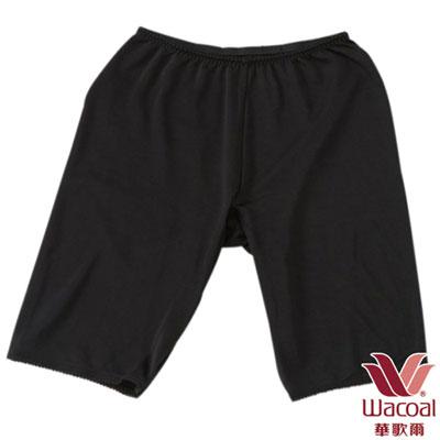 華歌爾-中空保暖M-LL短褲(時尚黑)