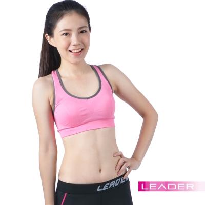 Leader 女性專用 機能壓縮可拆胸墊運動背心 桃粉紅
