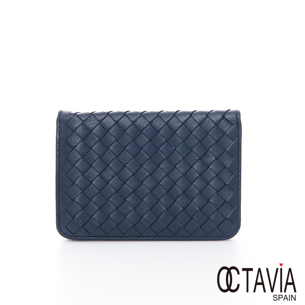 OCTAVIA 8 真皮  - 德瑞克編織 牛皮護照卡片二用短夾 - 特別藍