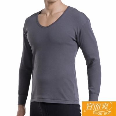宜而爽 時尚經典型男舒適厚棉U領衛生衣灰色2件組