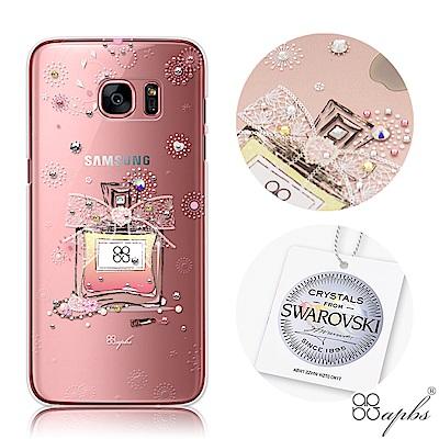 apbs Samsung S7&S7edge施華洛世奇彩鑽手機殼-維也納...