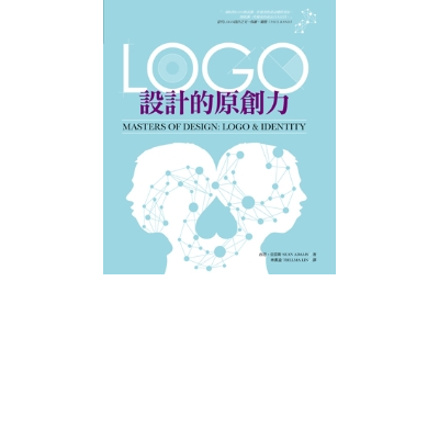 LOGO-設計的原創力