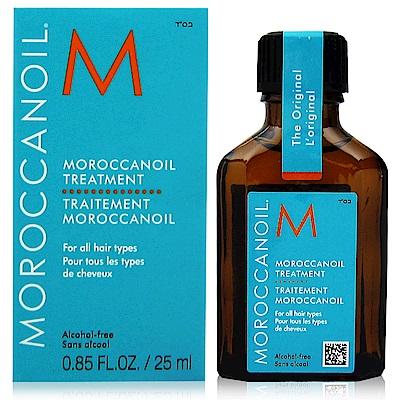 MOROCCANOIL摩洛哥 摩洛哥優油25ml(機場限定英文版)