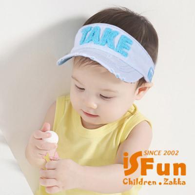 iSFun TAKE焦點 兒童刷舊牛仔遮陽帽 二色可選