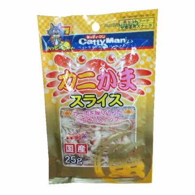 CattyyMan 貓用蟹肉絲 25g