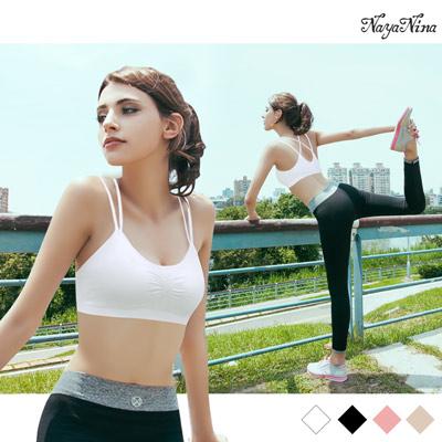 運動內衣 無鋼圈 雙肩帶編織美背M-L(白) Naya Nina